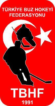 File:TurkishFed.jpg