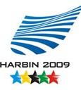 Universiade-2009-115x135