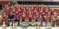 1976 University Cup