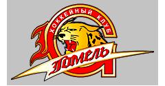 File:HK Gomel logo.png