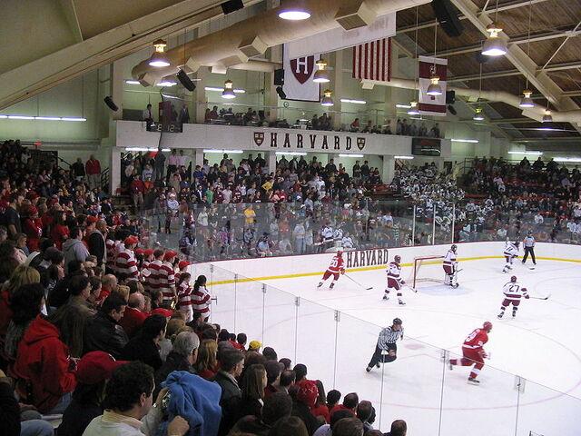 File:Bright Hockey Center, Harvard.JPG