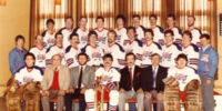 1983-84 Hardy Cup Championships