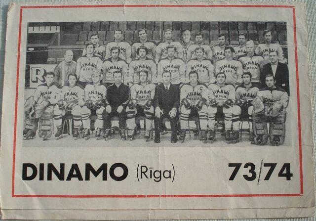 File:73-74DinamoRiga.jpg