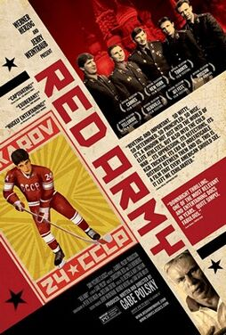 Poster for documetary Red Army at Cannes Film festival 2014
