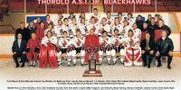 2007-08 GOJHL Season