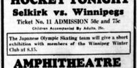 1931-32 Winnipeg Senior Hockey League Season