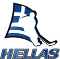 Greek hockey