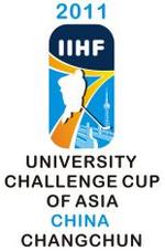 2011 IIHF University Challenge Cup of Asia Logo