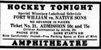 1932 Manitoba-Lakehead Trophy