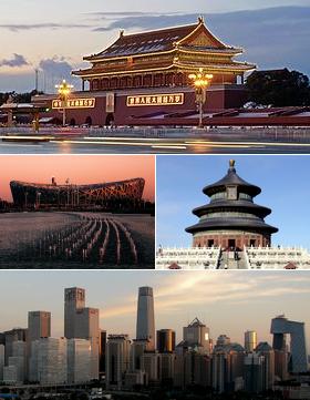 File:Beijing.png