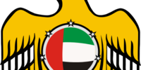 United Arab Emirates men's national U-18 ice hockey team