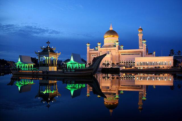 File:Bandar Seri Begawan.jpg
