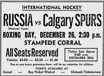 File:67Dec26CalgaryGameAd.jpg