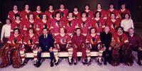 1973-74 QUAA Season