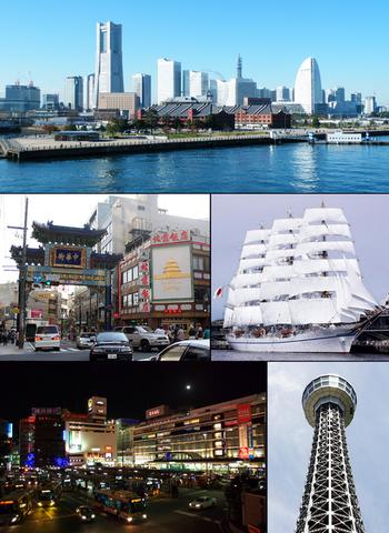 File:Yokohama.png