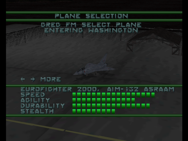 File:EUROFIGHTER 2000.png