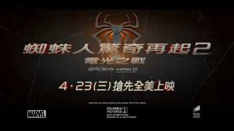 The Amazing Spider-Man 2 - Official International TV Spot 1 (2014) HD