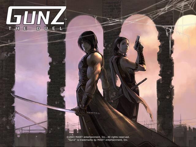 File:Gunz the duel-3.jpg