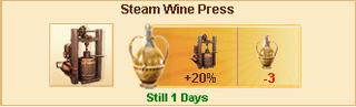 Steam Wine Press-2