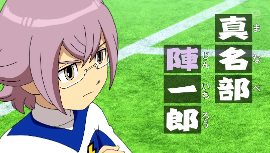 File:Manabe debut Galaxy 1 HQ.PNG