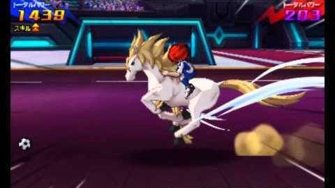 Horse Soul ホース Inazuma Eleven GO Galaxy