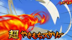 Yakimochi Screw game 8