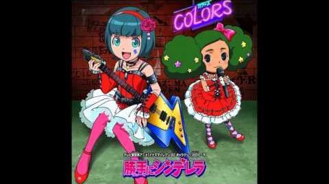 Inazuma Eleven GO Galaxy - Katte ni Cinderella 勝手にシンデレラ (Full)