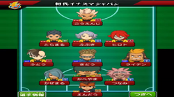 Shodai Inazuma Japan formation