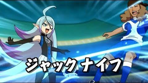 Inazuma Eleven Go Galaxy Jack Knife