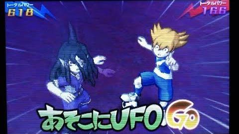 Inazuma Eleven GO 3 Galaxy Asokoni UFO