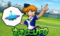 Asokoni UFO game
