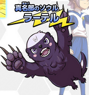 Ratel on official site