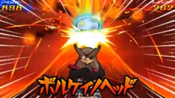 Volcano Head game 5