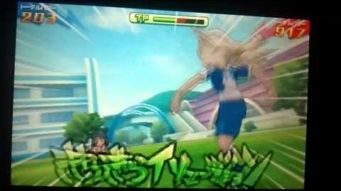 Inazuma Eleven GO Galaxy Kirakira Illusion