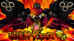 Hakai Shin Deathroth Game