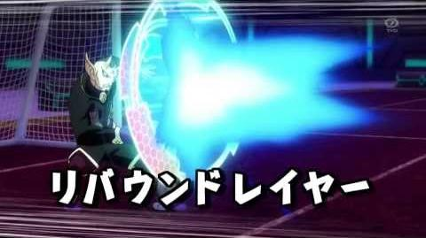 Inazuma Eleven GO Galaxy (Soul Horse) HD