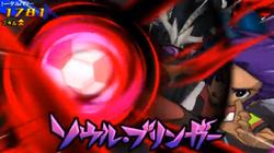 Soul Bringer game 8