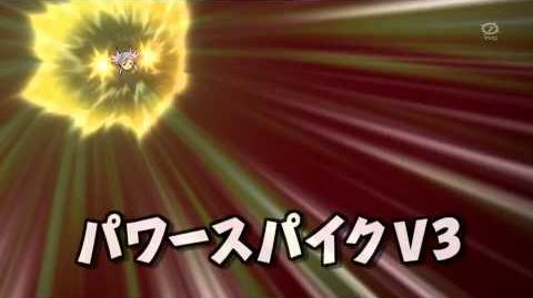 Inazuma Eleven GO Galaxy Power Spike V3 (パワースパイク V3) HD