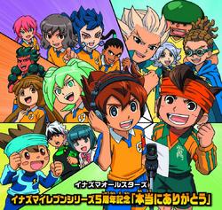 Inazuma 5th Anniversary album cover
