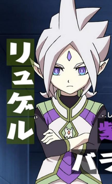 Ryugel Baran Inazuma Eleven Go Galaxy Wiki Fandom