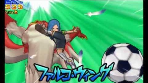 Falco Wing (Mega Hawk) Game Ver