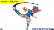 Shinkuuma game artwork