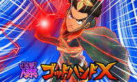 Explosion God Hand X in the Galaxy Game