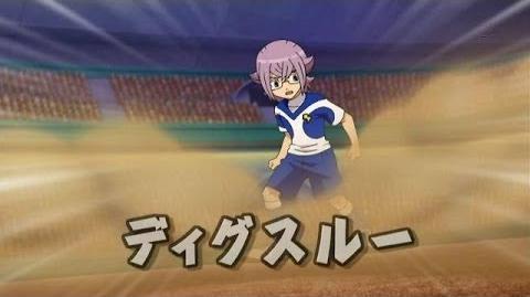 Inazuma Eleven GO Galaxy Episode 22 イナズマイレブンGO ギャラクシー 22 Sand Knock Dig Through サンドノック ディグスルー