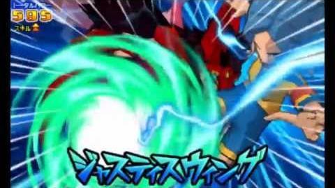Justice Wing (Pegasus Arc R) Game Ver