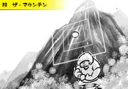 The Mountain Illustration