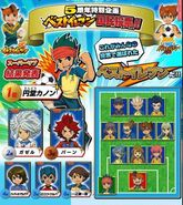 Subsitute Inazuma Best Eleven Results
