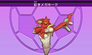 Akaki Mega Hawk Keshin Model