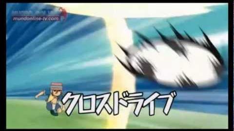 Inazuma Eleven (Super Once) - Tiro en forma de Cruz - Cross Drive - HQ-0
