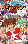 Inazuma eleven GO all players directory 2